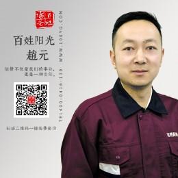 锦州东湖国际_最赞项目经理-锦州百姓阳光装修装饰公司,锦州装饰公司、锦州